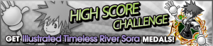 Event - High Score Challenge 44 banner KHUX.png