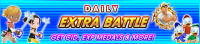 Event - Daily Extra Battle banner KHUX.png