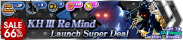 Shop - KH III Re Mind Launch Super Deal banner KHUX.png