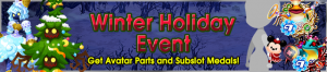 Event - Winter Holiday Event banner KHUX.png