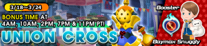 Union Cross - Booster, Baymax Snuggly banner KHUX.png