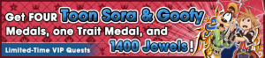 Special - VIP Toon Sora & Goofy Challenge banner KHUX.png