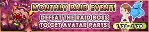 Event - Monthly Raid Event! 2 banner KHUX.png