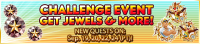 Event - Challenge Event banner KHUX.png