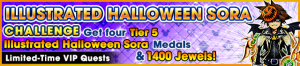 Special - VIP Illustrated Halloween Sora Challenge banner KHUX.png
