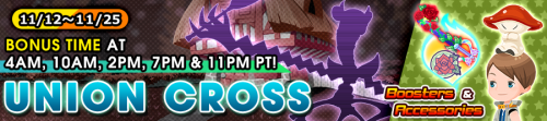 Union Cross - Boosters & Accessories 2 banner KHUX.png