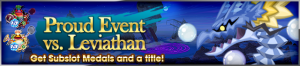 Event - Proud Event vs. Leviathan banner KHUX.png