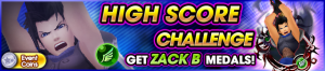 Event - High Score Challenge 43 banner KHUX.png