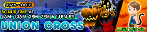 Union Cross - Black Cat Tail banner KHUX.png
