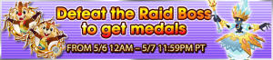 Event - Defeat the Raid Boss to get medals 10 banner KHUX.png