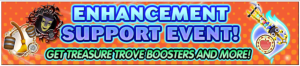 Event - Enhancement Support Event! banner KHUX.png