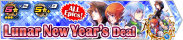 Shop - Lunar New Year's Deal banner KHUX.png