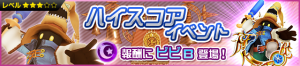 Event - High Score Challenge 40 JP banner KHUX.png