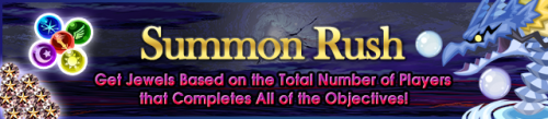 Event - Summon Rush banner KHUX.png