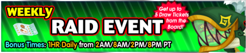 Event - Weekly Raid Event 104 banner KHUX.png