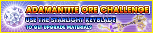 Special - Adamantite Ore Challenge (Starlight) banner KHUX.png