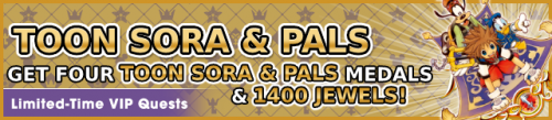 Special - VIP Toon Sora & Pals Challenge banner KHUX.png