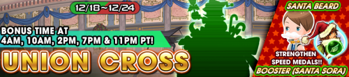 Union Cross - Strengthen Speed Medals!! banner KHUX.png