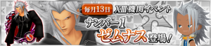 Event - XIII Event - Number 1 JP banner KHUX.png