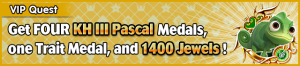 Special - VIP KH III Pascal Challenge 2 banner KHUX.png