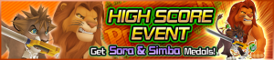 Event - High Score Challenge 40 banner KHUX.png