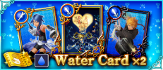 Shop - Water Card x2 banner KHDR.png