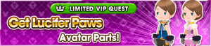Special - VIP Get Lucifer Paws Avatar Parts! banner KHUX.png