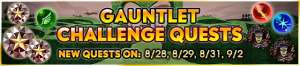Event - Challenge Event 9 banner KHUX.png