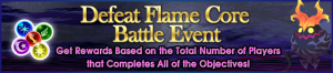 Event - Defeat Flame Core Battle Event banner KHUX.png
