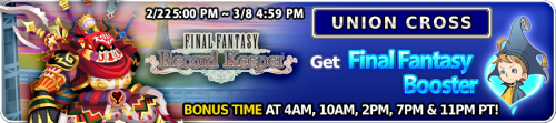 Union Cross - Get Final Fantasy Booster banner KHUX.png