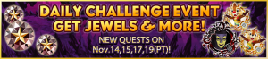 Event - Challenge Event 3 banner KHUX.png