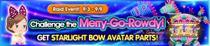 Event - Challenge the Merry-Go-Rowdy! banner KHUX.png