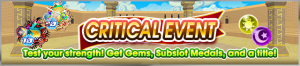 Event - Critical Event banner KHUX.png
