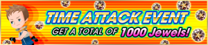 Event - Time Attack Event 2 banner KHUX.png
