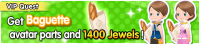 Special - VIP Get Baguette avatar parts and 1400 Jewels! banner KHUX.png