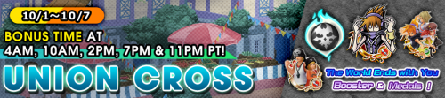 Union Cross - The World Ends with You Booster & Medals! banner KHUX.png
