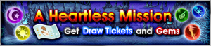 Event - A Heartless Mission banner KHUX.png