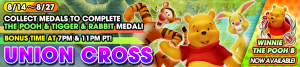 Union Cross - Collect Medals to Complete the Pooh & Tigger & Rabbit Medal! banner KHUX.png
