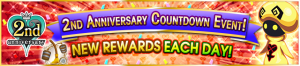 Event - 2nd Anniversary Countdown Event! banner KHUX.png