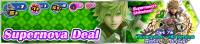 Shop - Supernova Deal 5 banner KHUX.png