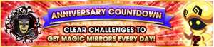 Event - Anniversary Countdown banner KHUX.png