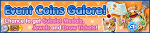Event - Event Coins Galore! 7 banner KHUX.png