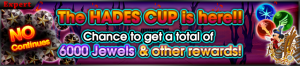 Event - Hades Cup 2 banner KHUX.png