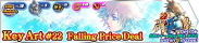 Shop - Key Art 22 Falling Price Deal banner KHUX.png
