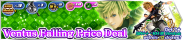 Shop - Ventus Falling Price Deal banner KHUX.png