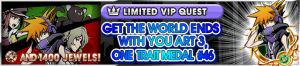 Special - VIP The World Ends with You Art 3 Challenge banner KHUX.png