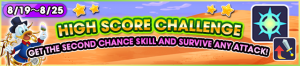 Event - High Score Challenge 4 banner KHUX.png
