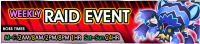 Event - Weekly Raid Event banner KHUX.png
