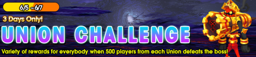 Union Cross - Union Challenge 5 banner KHUX.png