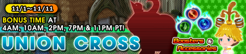 Union Cross - Boosters & Accessories banner KHUX.png